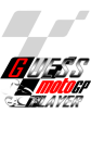 Guess MotoGP Player screenshot 2/2