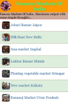 Famous Markets Of India screenshot 2/3