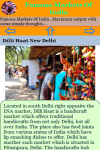 Famous Markets Of India screenshot 3/3