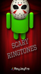 Scary Ringtones HD screenshot 4/4