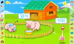 Animal Paradise-Korean version screenshot 2/5