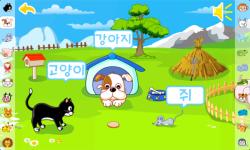 Animal Paradise-Korean version screenshot 3/5
