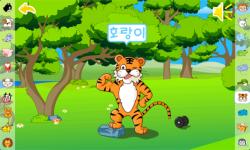 Animal Paradise-Korean version screenshot 5/5