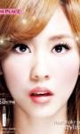 Miss A Fei Cute Wallpaper screenshot 5/6