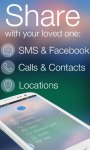 mCouple - Mobile Tracker screenshot 1/4