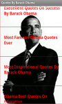 Quotes By Barack Obama screenshot 3/4