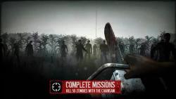 Into the Dead proper screenshot 1/6