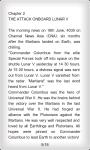 Ebook - Universal War 3 screenshot 4/4