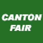 Canton Fair China screenshot 1/1
