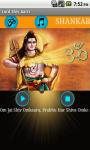 Shivaarti screenshot 1/4