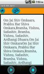 Shivaarti screenshot 3/4