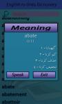 EnglishUrdu Dictionary screenshot 2/3