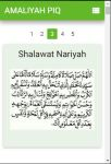 Amaliyah PIQ screenshot 4/6