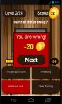 Mechanical Game screenshot 5/5