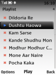 Bhoomi Jatra Shuru screenshot 3/4