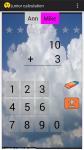 kids mental subtraction sums screenshot 6/6