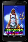 Avataars of Lord Shiva screenshot 1/3