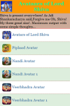 Avataars of Lord Shiva screenshot 2/3