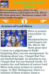 Avataars of Lord Shiva screenshot 3/3