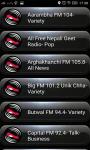 Radio FM Nepal screenshot 1/2