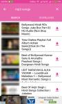 MP3 And Video Downloder screenshot 5/5