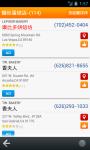WJ Mobile 世界日报 screenshot 6/6
