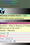 Meaning of Indian Names Quiz screenshot 3/3