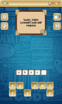 Puzzle Word Pro screenshot 3/4
