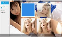 Sexy Memory Newest screenshot 4/5
