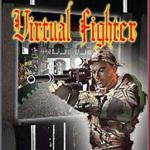 Virtual Fighter screenshot 1/2