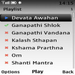 Music for Vaastu Lite screenshot 2/2