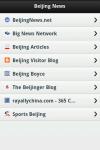 Beijing newsapp screenshot 2/3