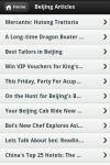 Beijing newsapp screenshot 3/3