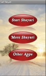 Sad Sher O shayari  screenshot 1/3
