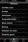 MMA Trainer screenshot 1/1