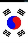 Korea Republic National Team Wallpaper screenshot 1/5