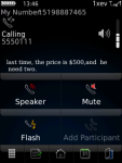 CallTips screenshot 2/6