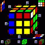 Morrix Cube screenshot 1/1