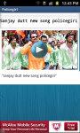 Policegiri Videos screenshot 4/4