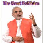 The Great Politician screenshot 1/3