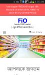 Food India Online screenshot 1/4
