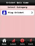 Cricket Quiz Game screenshot 2/5