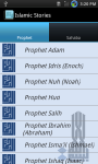 Islam Stories screenshot 1/6