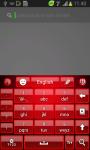 Infrared Keyboard screenshot 4/6