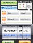 MyWords - Chinese (Simplified) screenshot 1/1