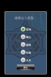1Tarot SmallCross screenshot 2/3