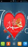 Islam Live Wallpaper Best screenshot 3/4