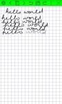 Let s Do Notebook screenshot 1/5