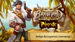 Braveland Pirate full screenshot 4/5