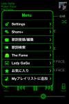 Lyrics Player screenshot 6/6